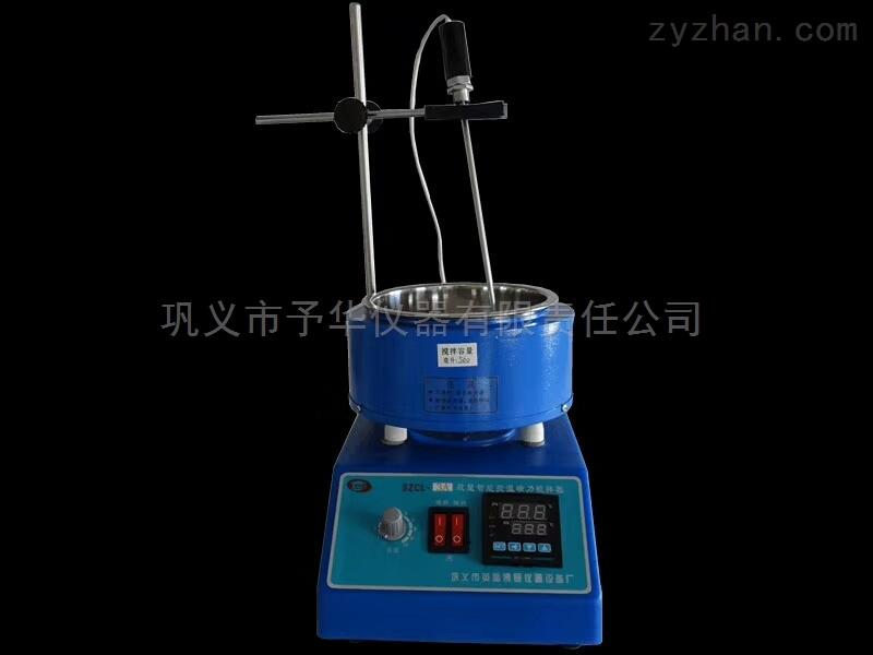 予华仪器SZCL型系列恒温加热磁力搅拌器