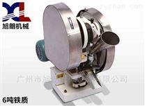 6吨铁质单冲压片机直径24mm