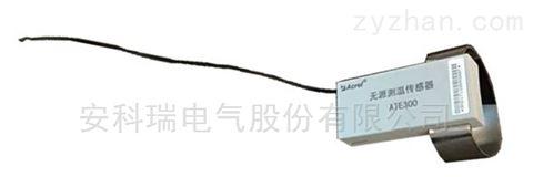 安科瑞ACE300 无源 无线测温传感器