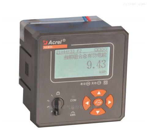 0.5S级 正反向电能统计多功能电表
