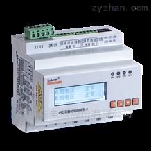 DTSD1352-4D基站铁塔用多回路单相交流电表 铁塔协议