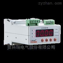 工业领域导轨安装式电动机保护器