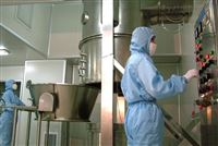 维生素包衣机厂家直供