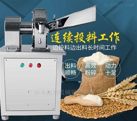 高产量胡椒桂皮大型除尘粉碎机专粉香辛料