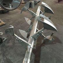 犁刀混合机的犁刀