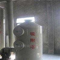 喷淋净化塔有机废气处理环保设备