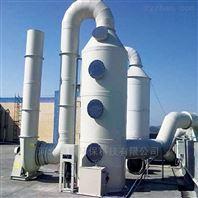 酸雾净化塔喷淋塔废气净化器