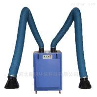 工业用双臂焊接烟尘净化器