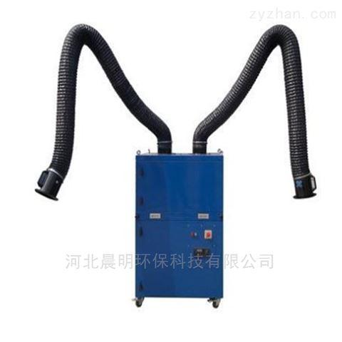 移动式烟尘净化器焊烟粉尘烟雾收集器