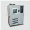 实验室设备马弗炉电阻炉厂家现货采购报价