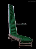 粮食专用大倾角皮带输送机爬坡式挡边传送带