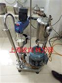 实验室液体高剪切乳化机