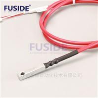 磁铁吸附高精度铝质贴片式热电阻温度传感器