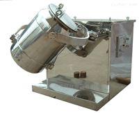 KCSH-20小型三维运动混合机