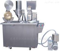 北京胶囊填充机