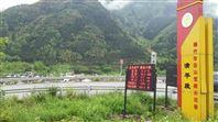 广东风景区含氧量负氧离子监测系统