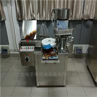 自动10-20ML口服液灌装锁盖机