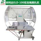 ELD-100广州尼龙绳捆扎机深圳纸箱打包机知名品牌