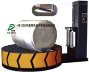 江门圆筒式缠绕打包机依利达专业生产家