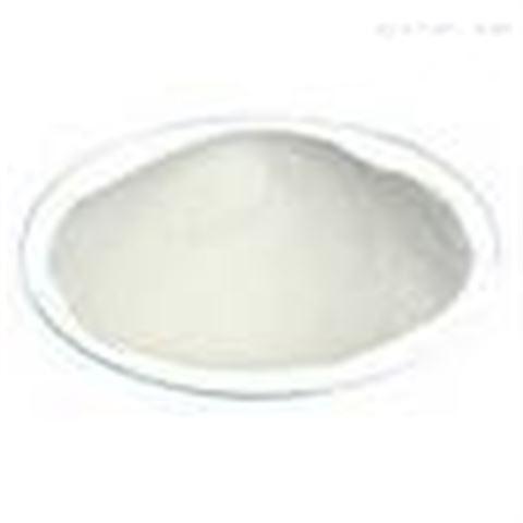 2-羟基烟酸  正品原料中间体  现货供应