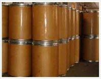 黃芩提取物  化工原料  廠家直銷 現貨
