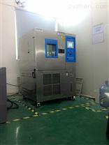光纖QA用的高低溫濕度交變試驗箱