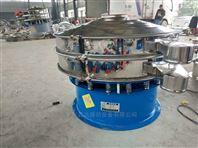 XZS-1000金属粉末旋振筛