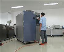 LED氣體高低溫沖擊箱