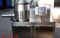 GHL实验室湿法制粒机