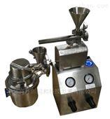 实验型气流超微粉碎机