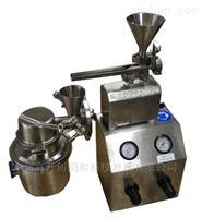 KCQL-10气流超微微粉碎机