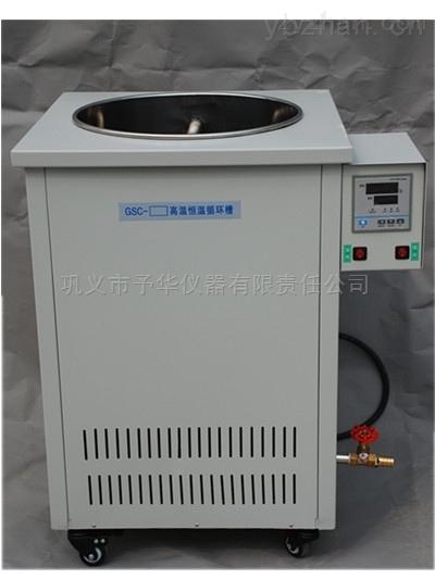 高温恒温循环槽控温精准 冲温小 防腐防锈