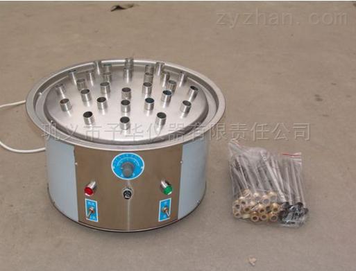 不锈钢玻璃仪器烘干器快速节能无水渍