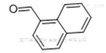 1-萘甲醛 66-77-3 合成抗生素原料药