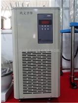 低温冷却液循环泵防爆电器带有国家资质认证