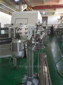 制藥包裝行業83寬度柔性鏈板輸送機