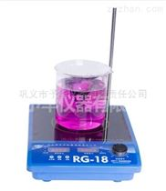 RG-18予华热销恒温磁力搅拌器