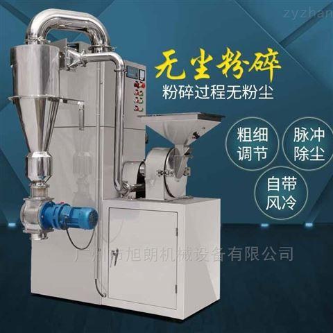 药品加工厂专用低温除尘白芍白术粉碎机组