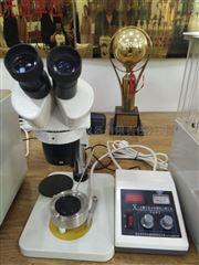 予华仪器显微熔点测定仪外形美观经济实用