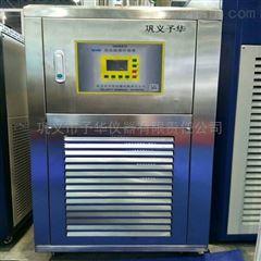 高低循环温装置实现程序的升降温度段编程
