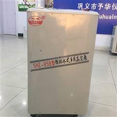 防爆型低温冷却液循环泵带有国家资质认证