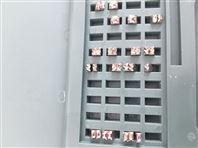 MY-300纸盒机钢包装机钢字钉日期批号字头