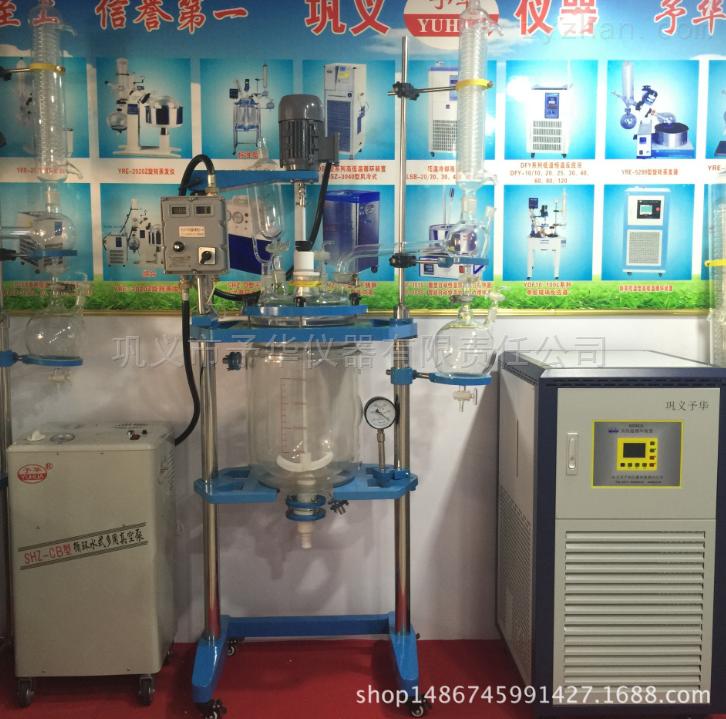 予华高品质出品 变频调速双层玻璃反应釜