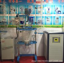 YSF-50L予华高品质出品 变频调速双层玻璃反应釜