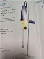 高剪切分散乳化机进口原装马达长时间运转