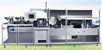全自动高速连续式装盒机