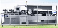 XWZ-300全自動高速連續式裝盒機
