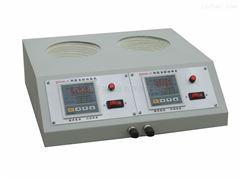 予华ZNHW-DL型智能多联电热套