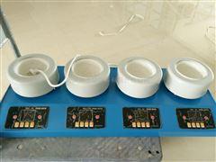 ZNHW-DL型予华出品 智能多联电热套