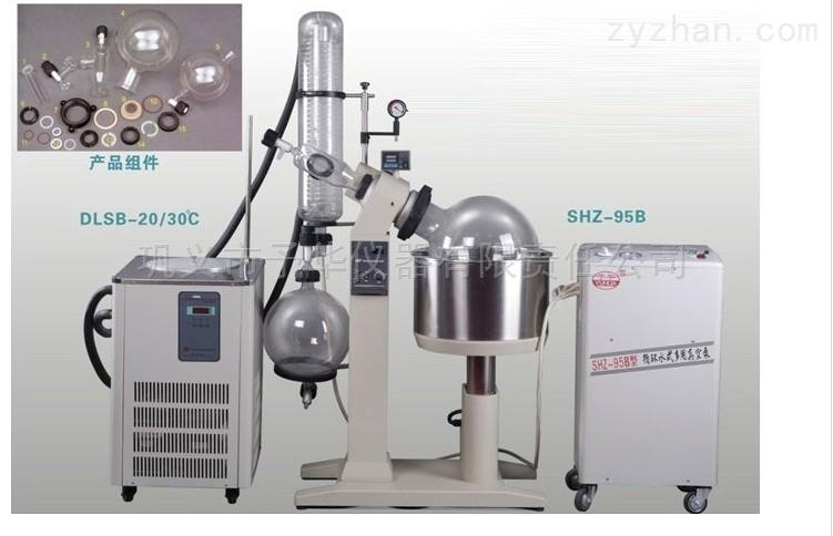 YRE-2020Z自动升降大型旋转蒸发器巩义予华